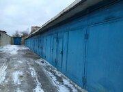 Одинцово Вокзальная 33а, пгск Дружба, бокс, 15 метров - Фото 1