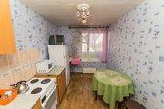 Сдается 1-комнатная квартира, м. Улица Академика Янгеля - Фото 3