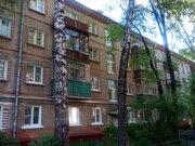 Продается квартира в зеленом районе Москвы - Фото 1