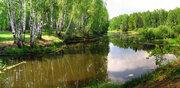 Продается участок. , Юсупово с, - Фото 3