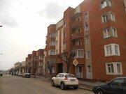 Продам 3-х комн.кв г.Серпухов ул.Луначарского д.36 - Фото 1