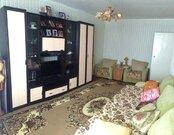 Продам однокомнатную квартиру в Воскресенске на улицу Рабочая - Фото 1
