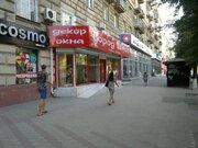 Проспект Ленина, топовое место, 140 м2 - Фото 2