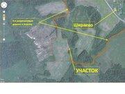 Земля в волоколамском районе д.ширяево - Фото 3