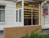 Сдается офисное помещение в отличном состоянии, ул. Жилгородок, д. 5а - Фото 1