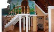 Дом в Центре Сочи - Фото 1