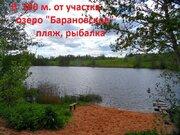 Участок 17 сот. в 200 м. от озера, г. Луга. - Фото 2