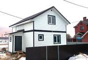 Речицы. ИЖС.Новый дом со всеми удобствами 103м2 5соток 5с - Фото 1