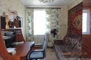 Продажа. 3-к Квартира, 56 м, 5/9 эт. - Фото 2