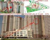 Продаю 1к.квартиру №793 студию 28 кв.м. в сданном доме Орджоникидзе 52 - Фото 4