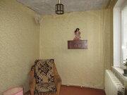 Продма 3-комнатную квартиру в центре города Клин, срочно - Фото 1