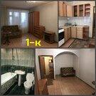 1 100 000 Руб., 1-к квартира на Ломако 1.1 млн руб, Купить квартиру в Кольчугино по недорогой цене, ID объекта - 323052789 - Фото 21