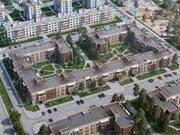 Продажа квартиры, Уфа, Ул. Таганайская