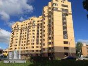 Продажа 3 комн квартиры, г.Дмитров, ул. Московская , д.23 - Фото 1