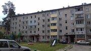 Продам 3-ёх комнатную квартиру по ул. 30-лет Победы