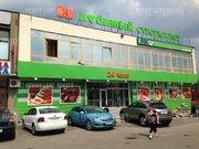 Продается офис в 2 мин. пешком от м. Беляево