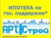 Продажа двухкомнатной квартиры в новостройке на Ключевской улице, 60 в .