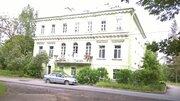 Отличная квартира в старинной особняке . Павловск! - Фото 1