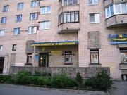 Продажа помещения 362 м под мед.центр, салон, офис или др. - Фото 1