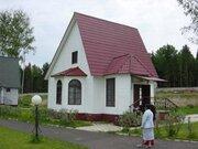 База отдыха ( Владимирская обл.) - Фото 2