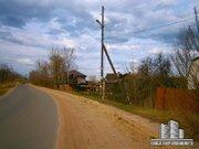 Участок 9.4 сот, г. Дмитров ул. Набережная - Фото 3