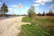 Продаю участок 12 сот. в д. Машино, Сергиево-Посадского района. - Фото 4