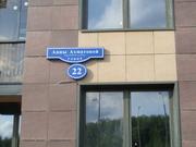 1 ком. квартира , ЖК Переделкино Ближнее, г. Москва, ул.Анны Ахматовой - Фото 2