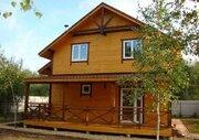 """Новый дом """"под ключ"""" в уютной деревне у реки Протва - Фото 1"""