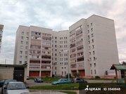 Продаю1комнатнуюквартиру, Саров, улица Гоголя, 2