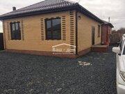 Продажа нового кирпичного дома 85 кв.м. - Фото 1