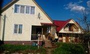 Дом 140м2 и 60м2 на участке 6 соток газ/свет/вода/септик СНТ Дорожник - Фото 3