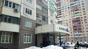 Помещение свободного назначения в Одинцово, Чистяковой,40 (116.6 м2) - Фото 3