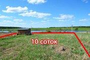Участок 10 соток на берегу плотины (первая линия от воды)