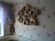 3 комнатная квартира на Тракторном - Фото 3