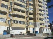 Продажа квартиры, Волжский, Ул. Дружбы - Фото 1