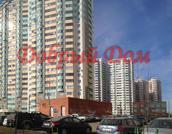 Квартира в Одинцово, с удачной планировкой, продажа - Фото 2