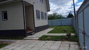 Новая дача вблизи г.Клина 90км от МКАД по Ленинградскому ш. - Фото 3