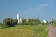 Земельный участок 30 соток в Переславском районе, с.Купанское - Фото 1