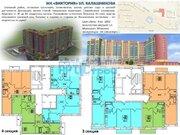 Продажа двухкомнатной квартиры на улице Калашникова, 11 в Улан