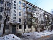 Продается 2-х комн.квартира в г.Одинцово - Фото 1