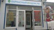 Сдается торговое помещение 90м2, 1эт в тк Русская деревня - Фото 4