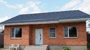 Дом новый 103кв.м. с ремонтом газ центральный Елизаветинская 4 сотки - Фото 1