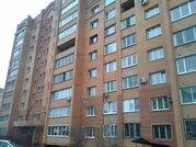 Продаётся 3-комнатная квартира, г. Домодедово, ул. Дружбы, 3