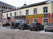 Продается квартира, Серпухов г, 42м2 - Фото 1