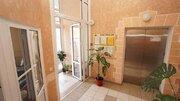 Крупногабаритные Трехкомнатные Апартаменты с ремонтом Высшей Категории - Фото 3