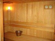 233 000 €, Продажа квартиры, Купить квартиру Рига, Латвия по недорогой цене, ID объекта - 313137019 - Фото 2