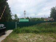 Предлагаю купить участок в Серпуховском р-не - Фото 1