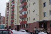Продажа квартиры, Новосибирск, Ул. Автогенная