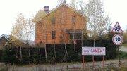 Дом 321 кв.м на участке 30 соток с прудом КИЗ Гамби Наро-Фоминск - Фото 1