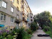 Продается квартира в Центре - Фото 5
